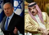 이스라엘, UAE 이어 <!HS>바레인<!HE>과 평화협정…트럼프 '외교 치적' 부각