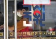 """의대생 단체행동 유보에…정부 """"환영, 그러나 재응시는 없다"""""""