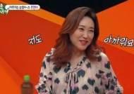 """'미우새' 주현미 """"약사 자격증 아까워"""""""