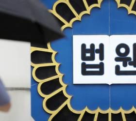 '박원순 피해자 <!HS>성폭행<!HE>' 직원, 前공수처 자문위원이 변호한다
