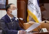 """홍남기 """"아마존 등에서 국내상품 판매…중소기업 수출 지원"""""""