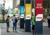 민주·정의 품은 국민의힘?…새 당색 '빨강·노랑·파랑'