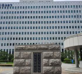 검찰, '자율주행車 핵심기술' 中유출 혐의 KAIST 교수 기소