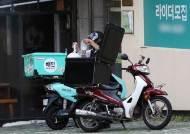 [더오래]신규 창업 90% 배달 식당, 제2 '대만카스테라'되나