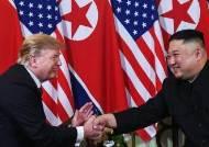 """""""닉슨 꺼내지도 말라"""" 김정은 만남 비교에 발끈한 트럼프"""