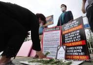 """성난 노래방 업주들 """"국가가 셔터 내려버렸다…정부에 배상 청구"""""""