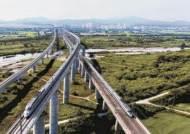 [미래를 달리는 교통] 안전을 최우선 가치로…대한민국 철도의 새로운 100년 선도