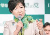 [윤설영의 일본 속으로]'오토코 사회'가 만든 유리천장...멀고 험한 여성 총리의 길