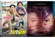 [박스오피스IS] '테넷' 19일째 1위…신작 '뉴뮤턴트' 4위 하락