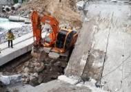 영월 상동교 철거작업 중 무너져…인부 1명 사망 추정ㆍ4명 부상