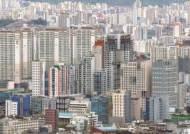 임대주택·기숙사…종부세 합산배제 부동산, 내달 5일까지 신고