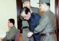 """""""김정은, 트럼프에 한국군은 나의 적이 될 수 없다고 말해"""""""