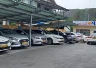 경남서 '택시기사發' 6명 확진…'함양 택시기사' 관련 확진 2명 추가