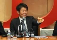 """HDC현산 """"1조원 할인 논의된 바 없다"""" 불만 토로 법적 공방 예고"""
