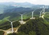 [청정 에너지 시대로] 신재생 에너지 확대, 혁신 일자리 창출로 '그린뉴딜'선도
