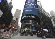 뉴욕증시, 빅딜에 기술주 반등…오라클 4.3%·테슬라 12.5%↑