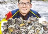 [남도의 맛&멋] 지방 적고 단백질 풍부한 '바다의 웅담' … 한가위 선물로 으뜸이죠