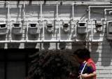 소상공인ㆍ저소득층, 전기·가스요금 납부기한 3개월 연장