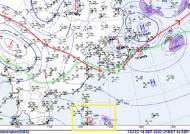 태풍 '노을' 될까… 21호 열대저압부 발생, 베트남 향할 듯