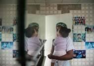 코로나가 키운 '아기공장'…끌려간 소녀들, 살기위해 낳았다
