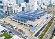 [청정 에너지 시대로] 지속가능한 미래에너지 확산 위해 국민과 함께하는 '그린뉴딜' 추진