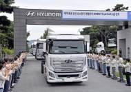 사기설 니콜라 보란듯…현대차 수소트럭 美시장 진출한다