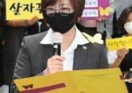"""정의연, 윤미향 기소 후 첫 수요집회서 """"검찰 역사의 걸림돌 되지 말라"""""""