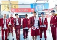 SuperM, 9월 25일 첫 번째 정규 앨범 'Super One' 월드와이드 공개