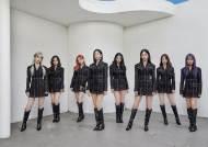 러블리즈, 10월 온택트 콘서트 개최···다채로운 무대 예고 [공식]