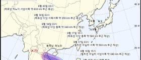 필리핀 해상서 제11호 <!HS>태풍<!HE> '노을' 발생…우리나라로 안 온다