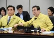 서울시 '시장 권한대행 직무대리' 체제…서정협 대행 병가