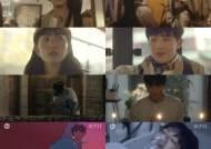 '아만자' 지수, 눈부신 청춘→젊은 암환자…무르익은 연기력