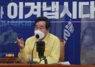'민주당판 공수처'에 이상직·김홍걸 회부…리스크 관리 들어가는 이낙연