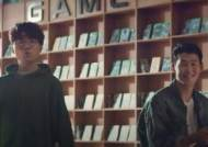 언제 어디서나 'ON게임'…'5GX 클라우드 게임' 정식 서비스 시작