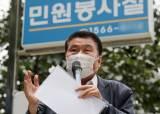 """8·15 집회 주최 측, """"개천절 <!HS>광화문<!HE>서 1000명 모이겠다"""""""