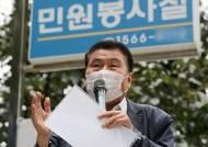 """8·15 집회 주최 측, """"개천절 광화문서 1000명 모이겠다"""""""