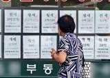 """""""세입자만 국민이냐"""" 재난 때 갱신거절권 막는 與 임대차법 논란"""