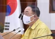 """홍남기 """"국회, 22일까지 4차 추경안 확정 간곡히 요청한다"""""""