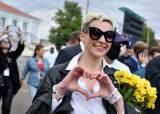 거리 납치된 벨라루스 야당 정치인, '국가안보 위협' 혐의 기소
