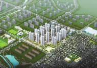 [분양 포커스] 청약·대출 문턱 낮은 비규제지역내포신도시 5년 만의 새 아파트