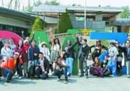 파주 DMZ 평화관광 22일 재개…돼지열병으로 중단 11개월 만