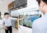[스마트 국토관리 시대 공기업 시리즈 ④ 국토 ] 주거 안정, 디지털 국토 정보 구축 … '대한민국 엔진'역할 톡톡