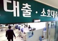 금리인하요구권 뭉갠 은행들…16곳 중 15곳 낙제점, 꼴찌는 SC제일은행