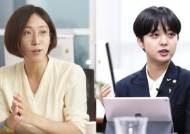 """류호정·장혜영 """"추미애 아들 논란에 민생 사라졌다"""" 비판"""