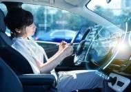 자율주행차 보험 출시…보험료 3.7% 더 내면 자율주행 사고 보상
