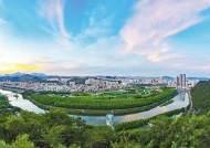 [미래 혁신도시 울산] 수소특구로 뜨는 울산, 경제 이어 관광생태정원도시 꿈꾼다