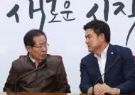 권성동 복당한 날 김태호 복당신청…홍준표는?