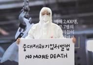"""""""포털 장식 정치뉴스 뭔가""""···'찬스홍수' 與와 선긋는 심상정"""
