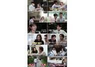 '우다사3' 김용건♥황신혜-현우♥지주연, 로맨스 新역사 시작