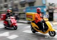 서울시, 소상공인 전기 화물차·오토바이 1000대 보조금 지급